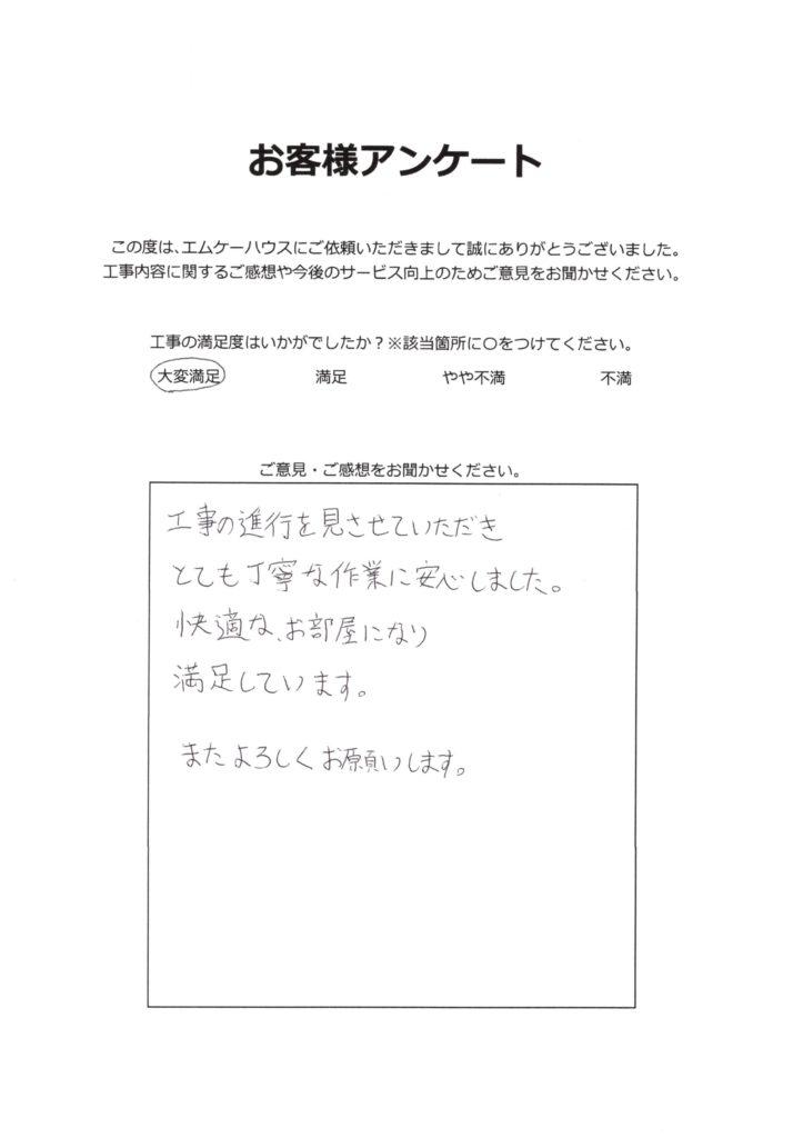 長崎市で浴室リフォームをさせていただきましたO様の声